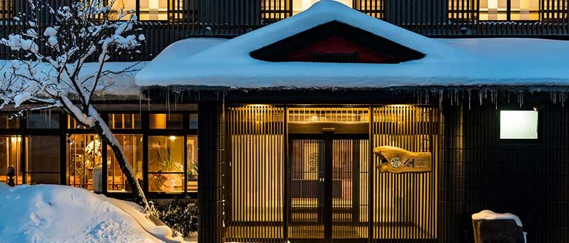 Meitoya-So Ryokan - Accommodation