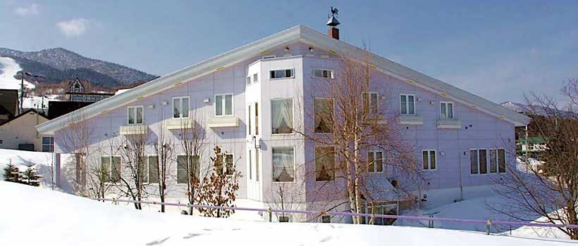 B&B Furano - Accommodation